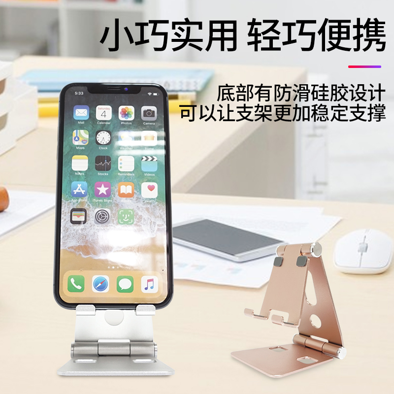 COMER Universal Flexible Adjustable Foldable Table Mobile Phone Holder Stand For Promotion