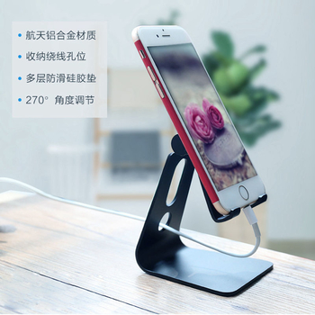 COMER Universal Aluminum Metal The Lazy desktop phone holder stands Mobile Phone Stand for iPad and Mobile - Comerbuy.com